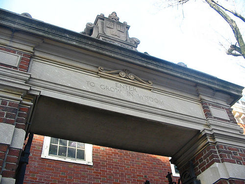 Dexter Gate, Harvard University